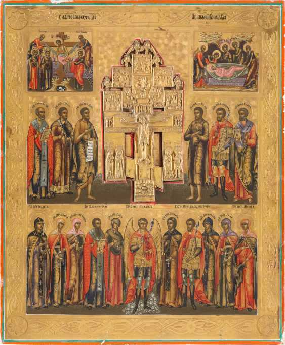 LARGE-FORMAT STAUROTHEK WITH THE CRUCIFIXION OF CHRIST AND SELECTED SAINTS Russia - photo 1