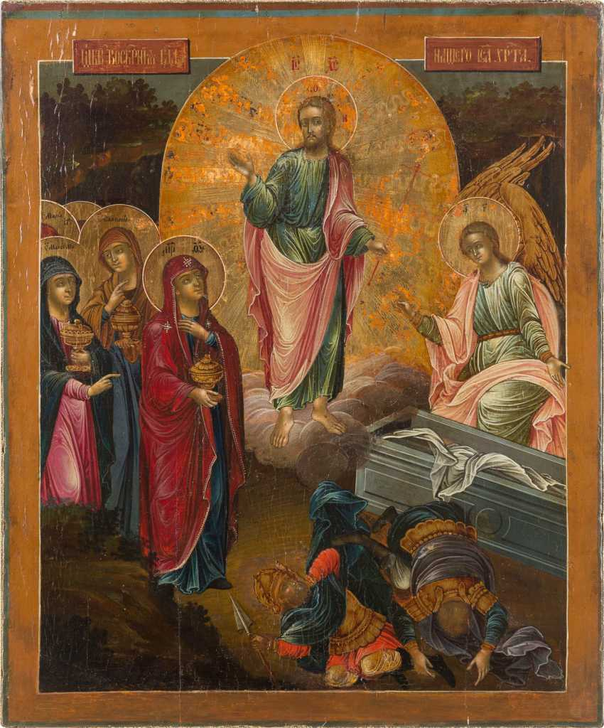 LARGE-FORMAT ICON WITH THE RESURRECTION OF CHRIST WITH SILVER OKLAD Russia - photo 2