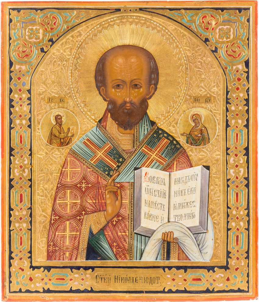 ICON WITH SAINT NICHOLAS THE MIRACLE WORKER Russia - photo 1