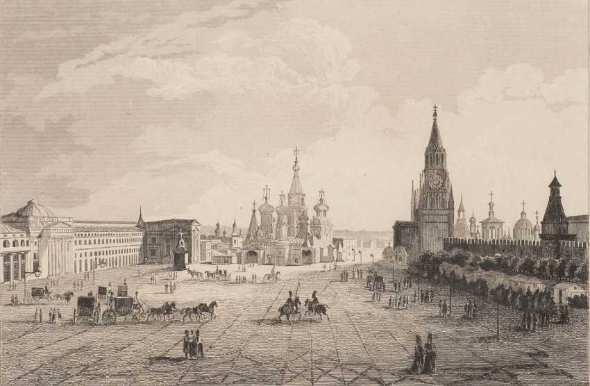 DIVERSE ARTISTS Active in the 19th century. Bundle of nine works. Steel engraving / lithography on paper. Max. Visible dimension: 17 - photo 9