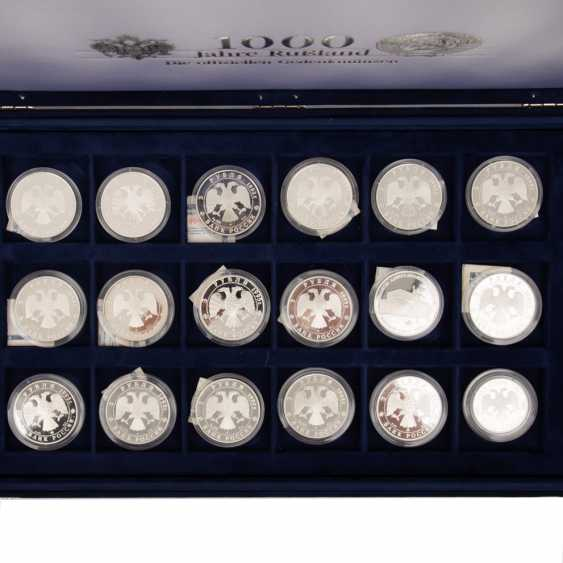 1000 years of Russia in SILVER - - photo 3
