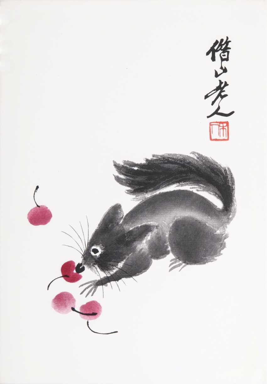 Qi Baishi (1864 - 1957). Leporello-Album, with Color woodcuts - photo 1