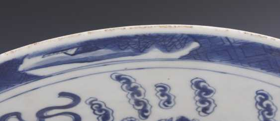 Large plate with palace lions - photo 4