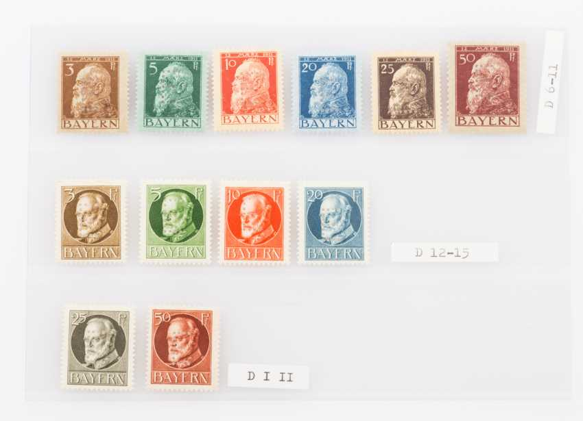German States - Bavaria /official stamps for the railway authorities, 1912-1915, - photo 1
