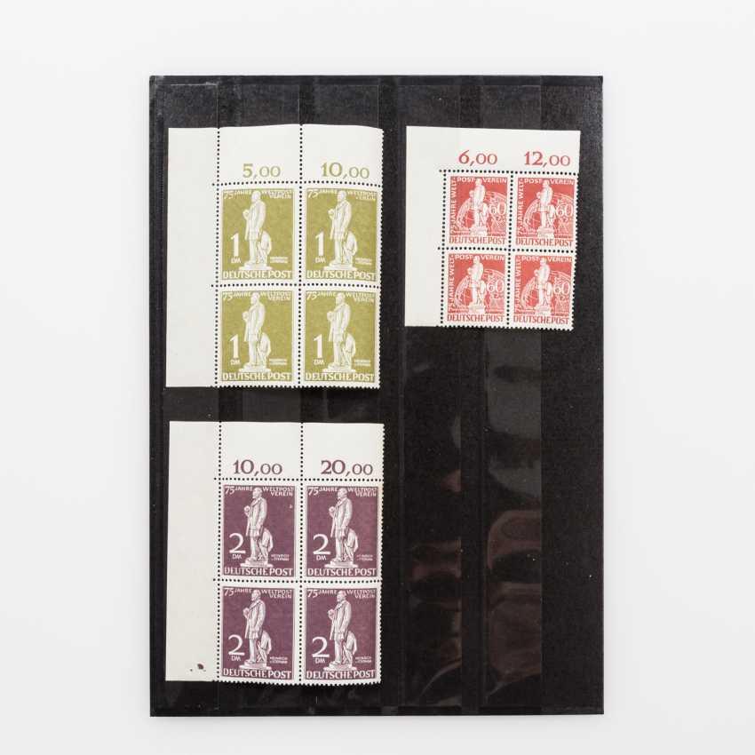 Berlin - 1949, 75 Years World Postal Union, Michel No. 35 /41, - photo 2