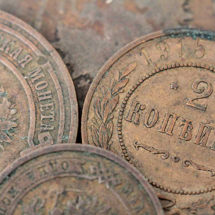 Small set of Russian kopecks of the tsarist Empire - consisting of 1 x 5 kopeks 1880, PP., heavily rubbed, edge, error, - photo 3
