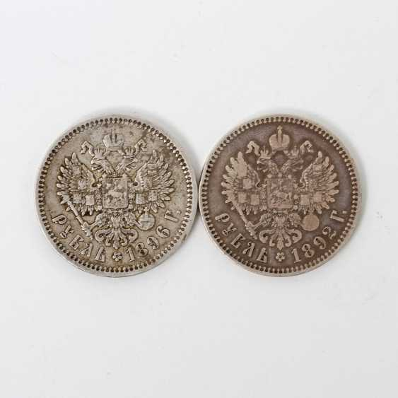 Russland - KonvoluTiefe: Alexander III. und Nikolaus II., 2 Münzen. - photo 1