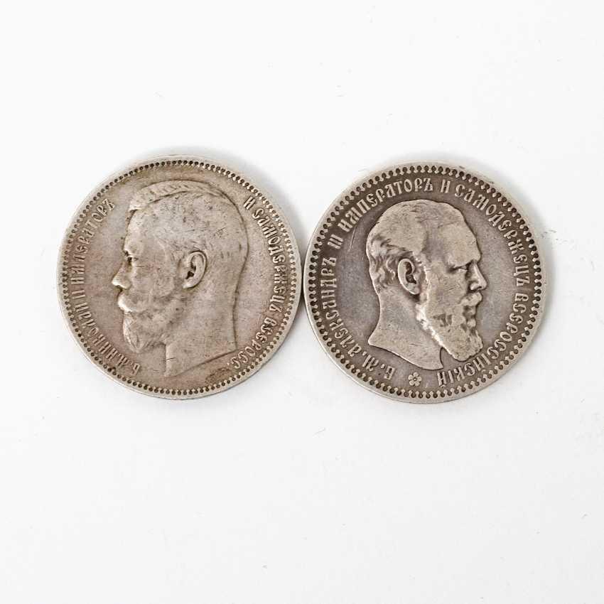 Russland - KonvoluTiefe: Alexander III. und Nikolaus II., 2 Münzen. - photo 2