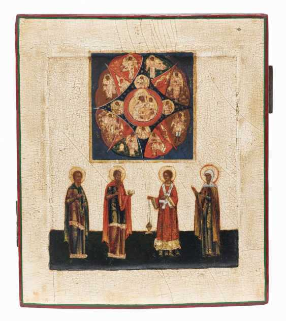 Icon 'Our Lady of the Incombustible Bush with 4 Saints' - photo 2