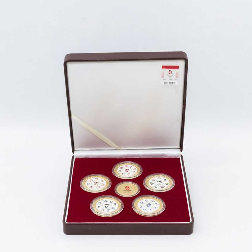 Exclusive gold plated color medal edition Olympics Beijing 2008 in high quality leather box - photo 1