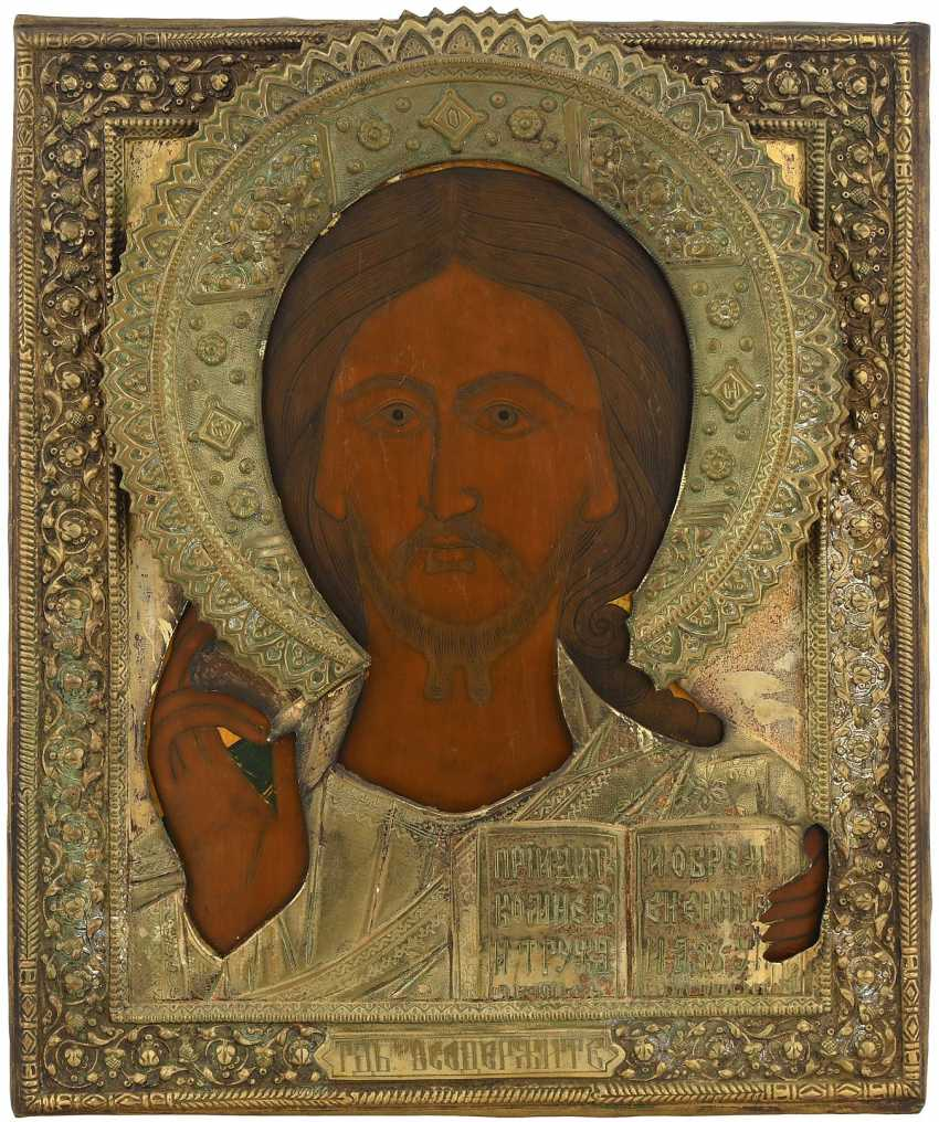 Christ Pantocrator with Oklad - photo 1