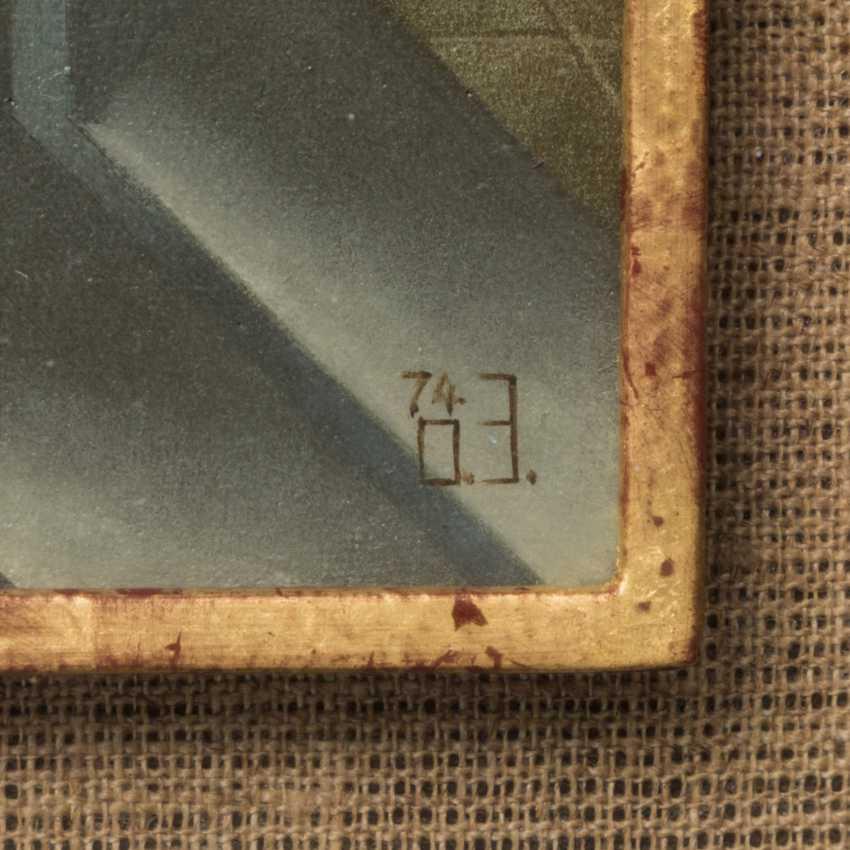 "ENGBARTH, OTTO (geb. 1935), ""Our Neighbors"", - photo 3"