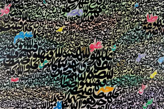 Charles-Hossein Zenderoudi (French, born in Iran 1937) - photo 1