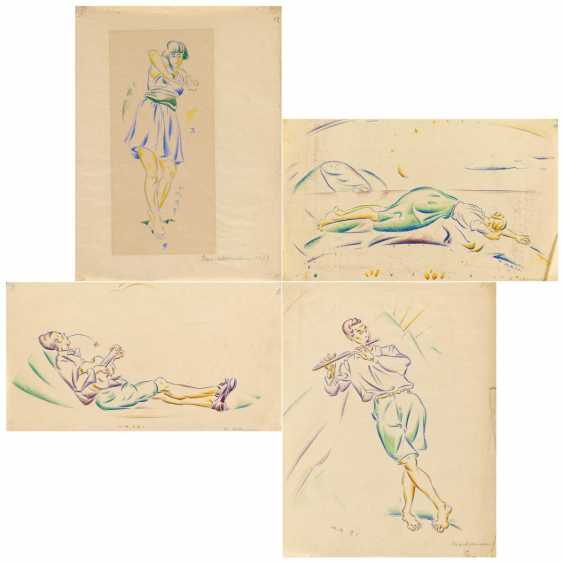 Lot of 4 drawings - photo 1