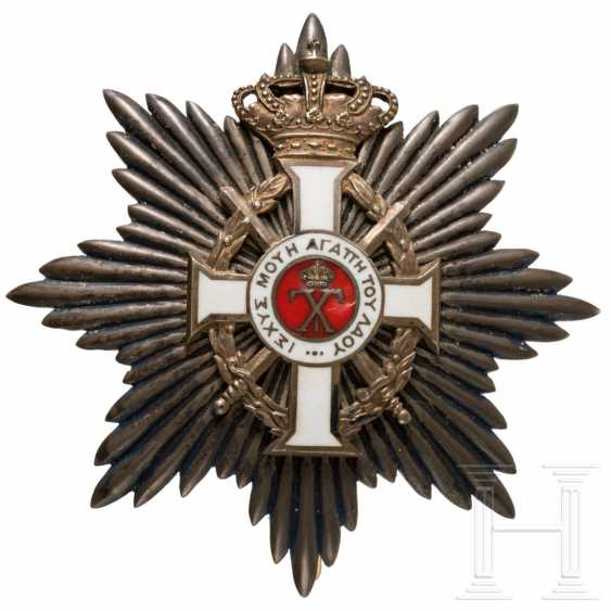 Greece - Order of George I, breast star with swords to the Grand Cross - photo 1