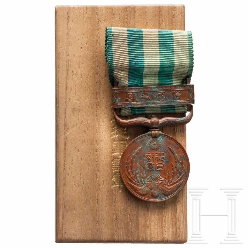 Japan - 1900 Boxer Rebellion War Medal - photo 1