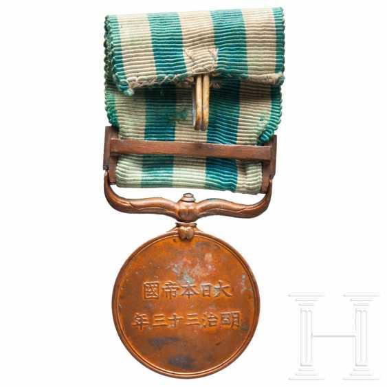 Japan - 1900 Boxer Rebellion War Medal - photo 2