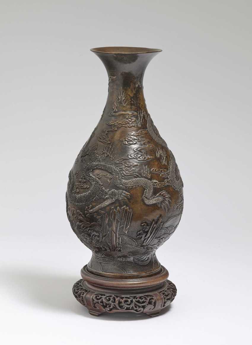 Vase China, 19./20. century - photo 1