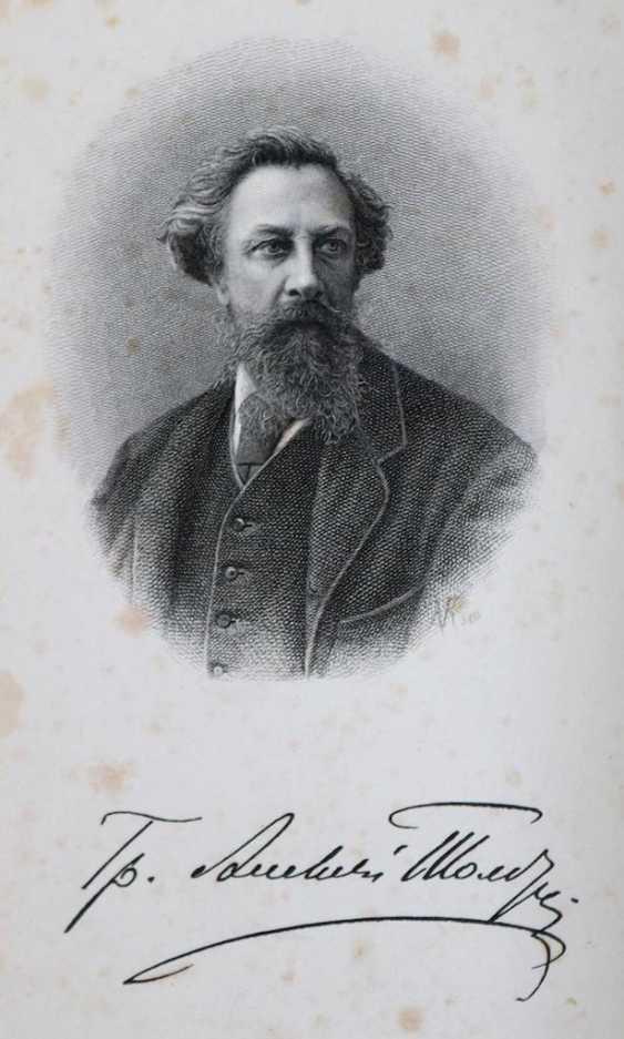 Tolstoj, A.K. - photo 1