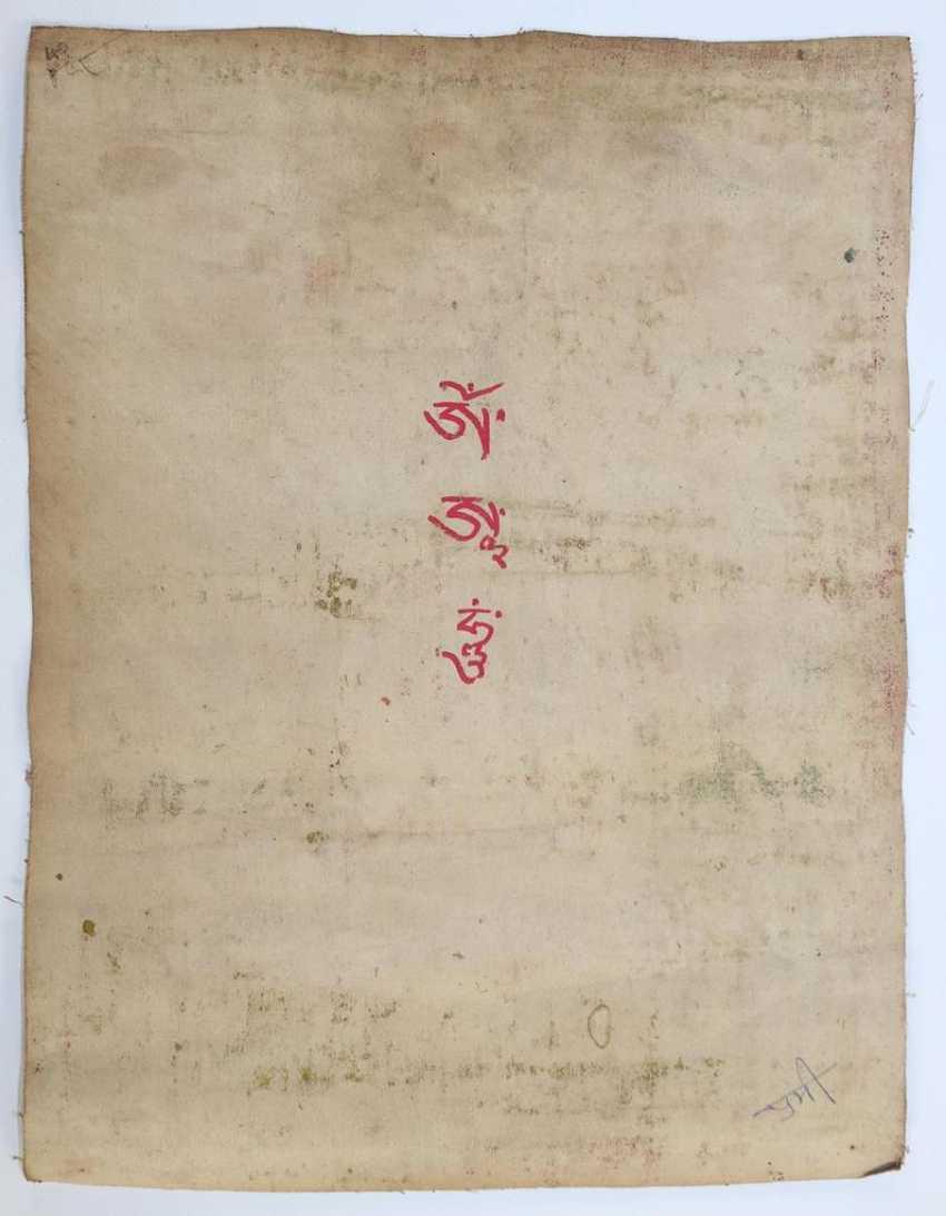 Bhaishayjaguru Medizinbuddha - photo 2