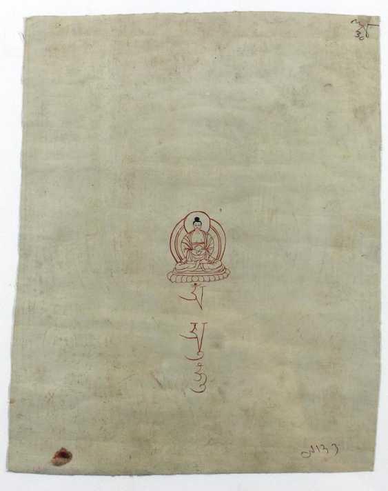 Chakrasamvara Mandala - photo 2