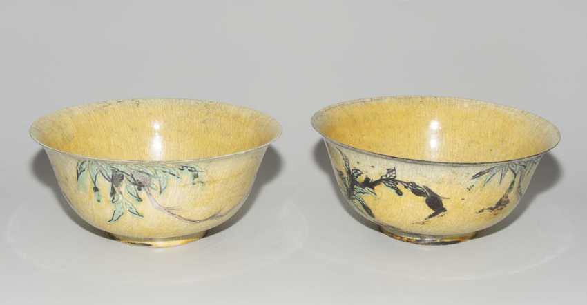 1 pair of bowls - photo 2
