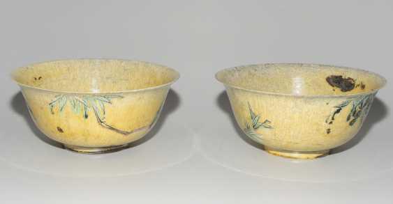 1 pair of bowls - photo 4