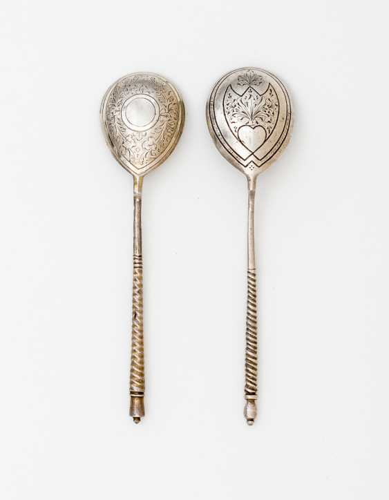 Two Russian silver teaspoons - photo 1