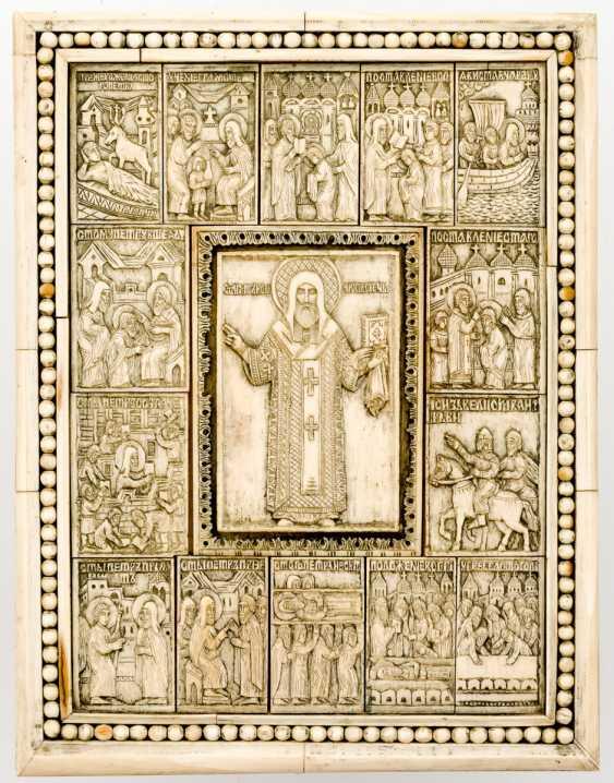 Hl. Metropolitan Peter of Moscow with Vita - photo 1