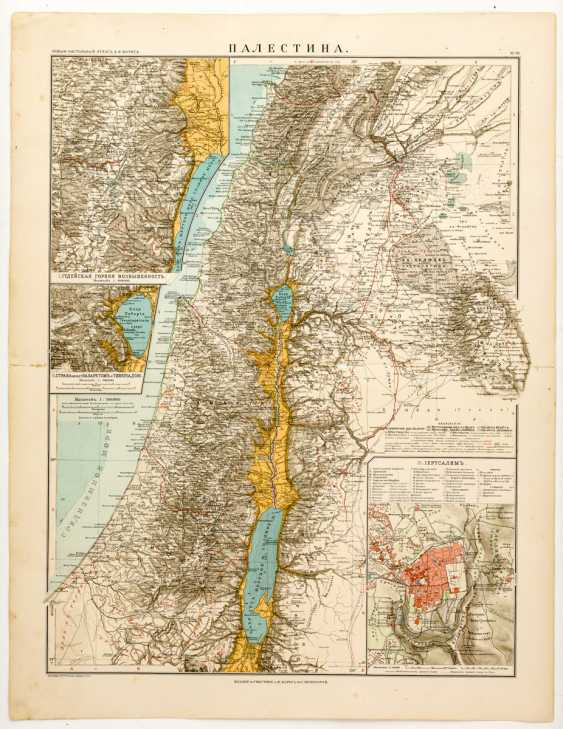 Russian map of Palestine with the registration of the hl. Places - photo 1