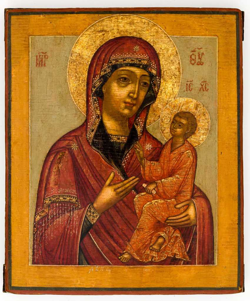 Mother of God of Tichvin - photo 1