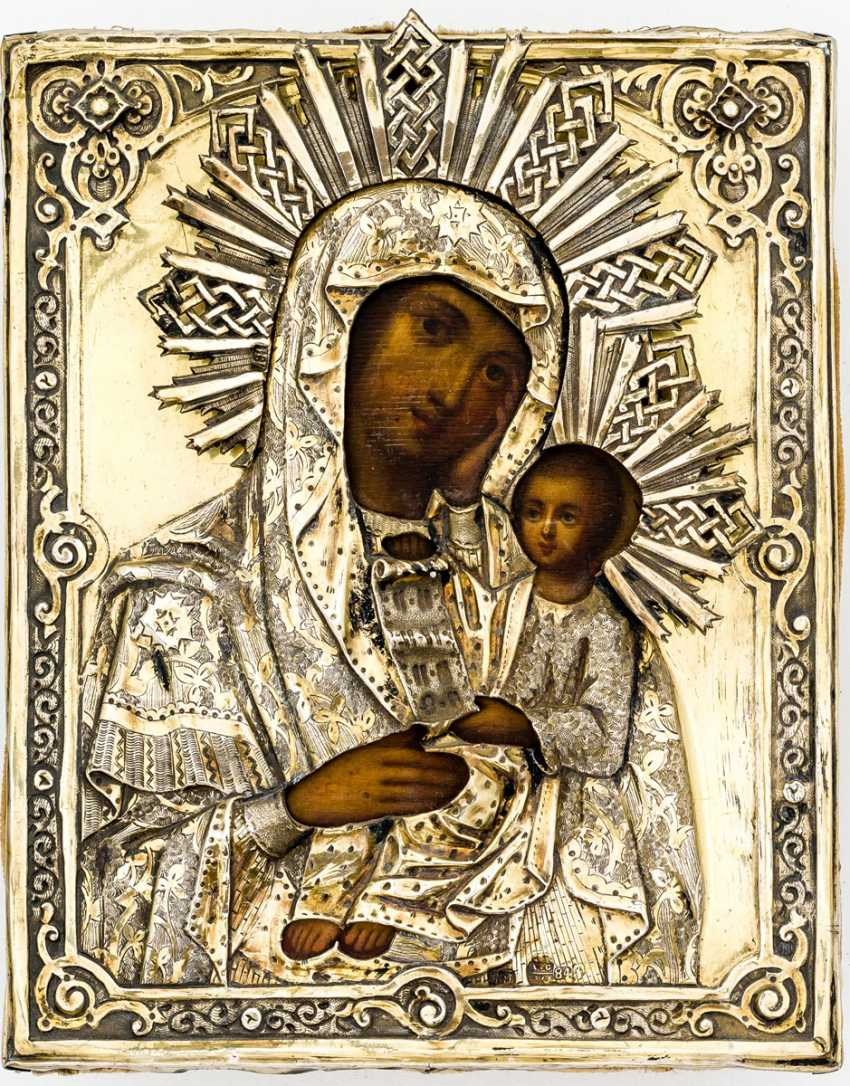 """The mother of God """"soothe my sorrows"""" - photo 1"""