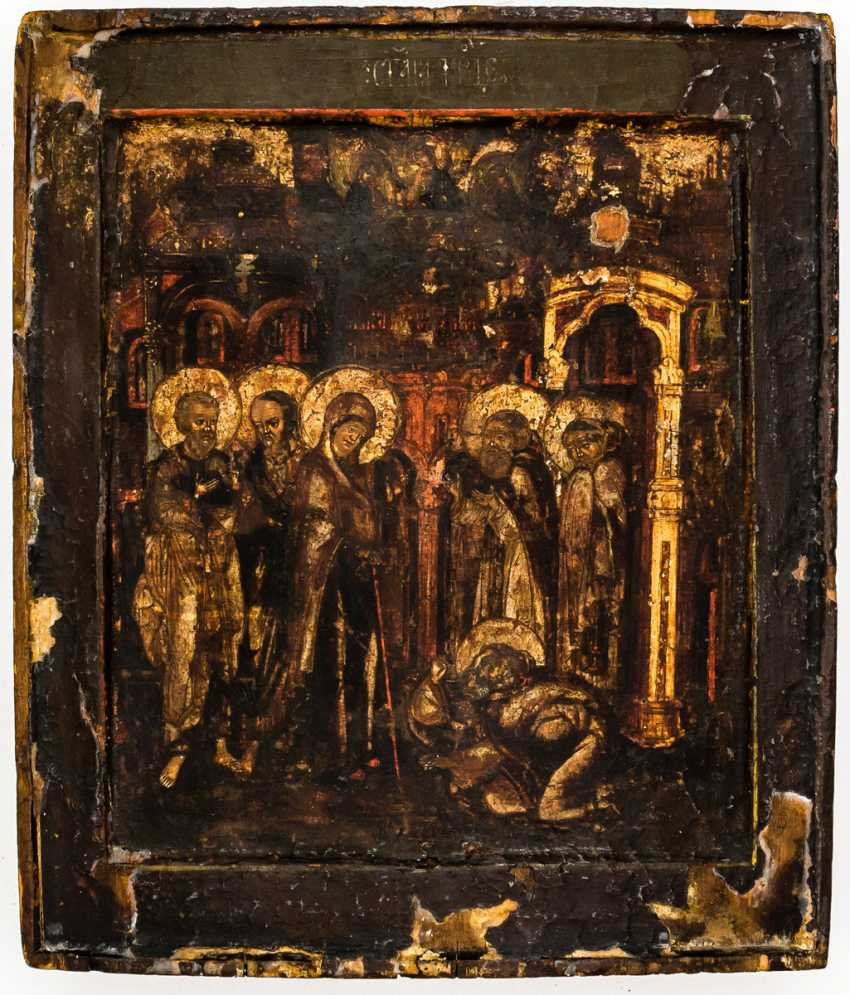 The mother of God appears to the Hl. Sergius of Radonesh - photo 1