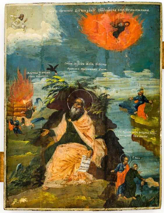 Hl. Prophet Elijah with scenes from his Vita - photo 1