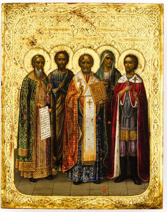 Five Holy - photo 1