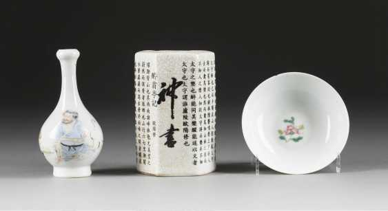 BOWL AND TWO VASES - photo 1