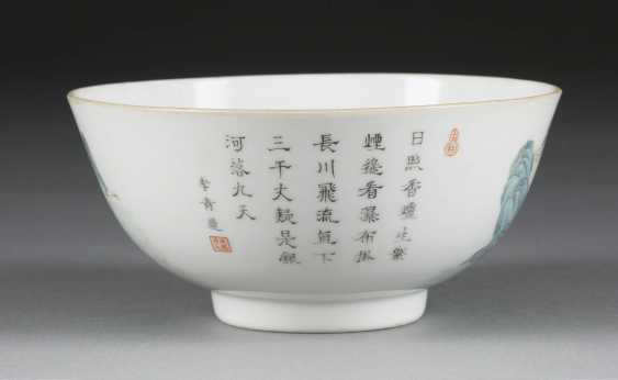 BOWL WITH MOUNTAIN LANDSCAPE AND CALLIGRAPHY - photo 2
