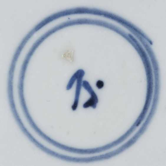 PLATE WITH 'HUNDRED BOYS'PATTERN - photo 2