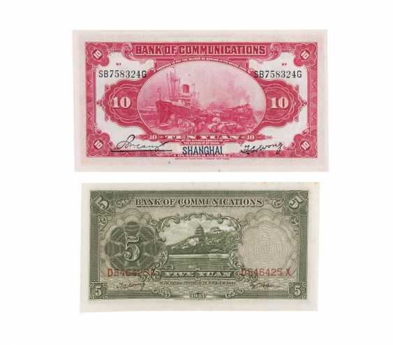 Banknote collection - photo 1