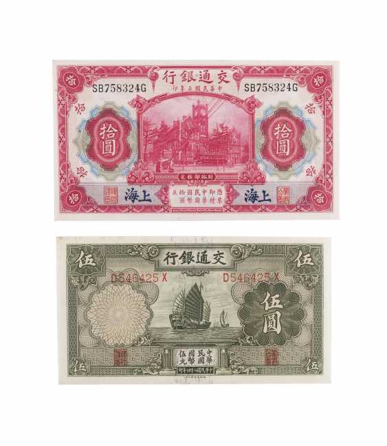Banknote collection - photo 2