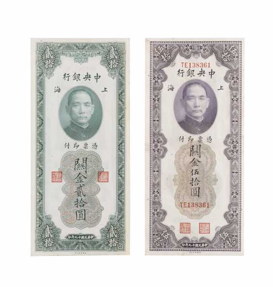 Banknote collection - photo 3
