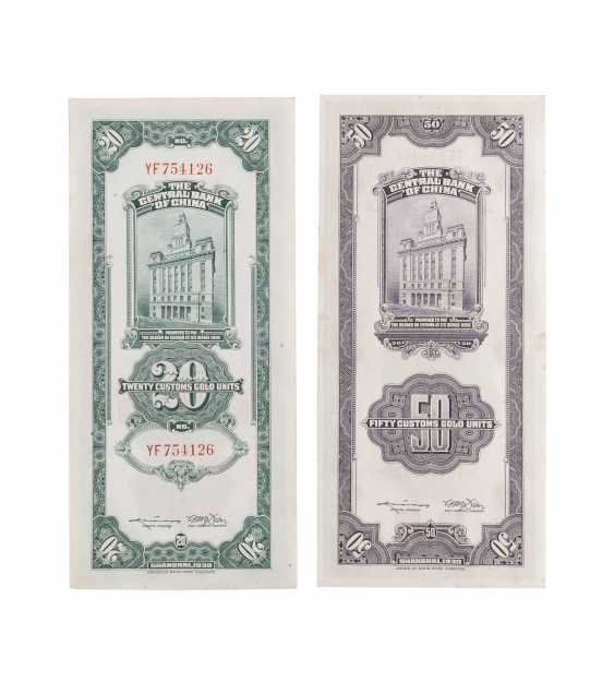 Banknote collection - photo 4