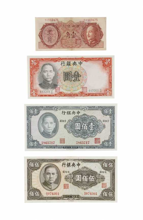 Banknote collection - photo 5