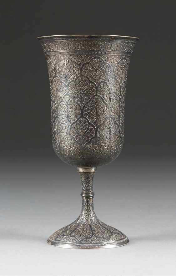 Silver Cup - photo 1
