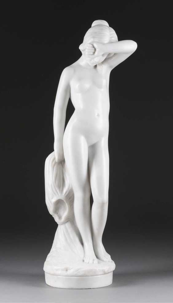 CHRISTOPHE-GABRIEL all grain 1710, Paris - 1795 ibid (successor), The bather - photo 1