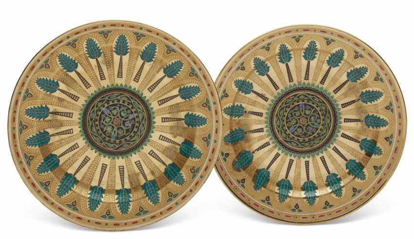 TWO RUSSIAN PORCELAIN PLATTERS FROM THE KREMLIN SERVICE - photo 1