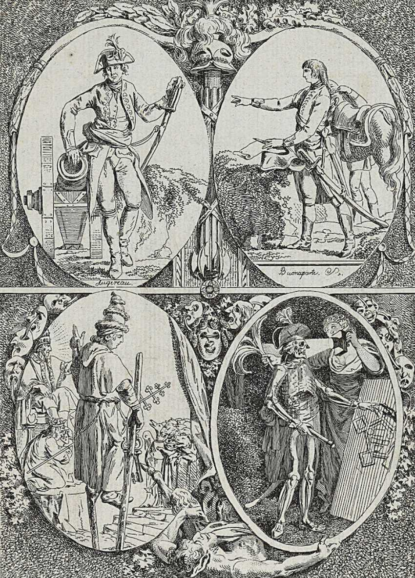 Dunker, Balthasar Anton - photo 1