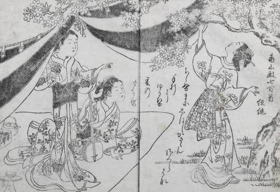 Sukenobu, Nishikawa - photo 1