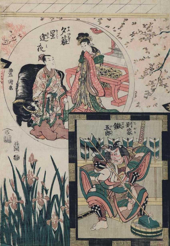 Toyokuni, Utagawa I - photo 1