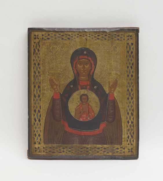 Mother of GOD OF the SIGN Russia, end of 19th century. Century - photo 1